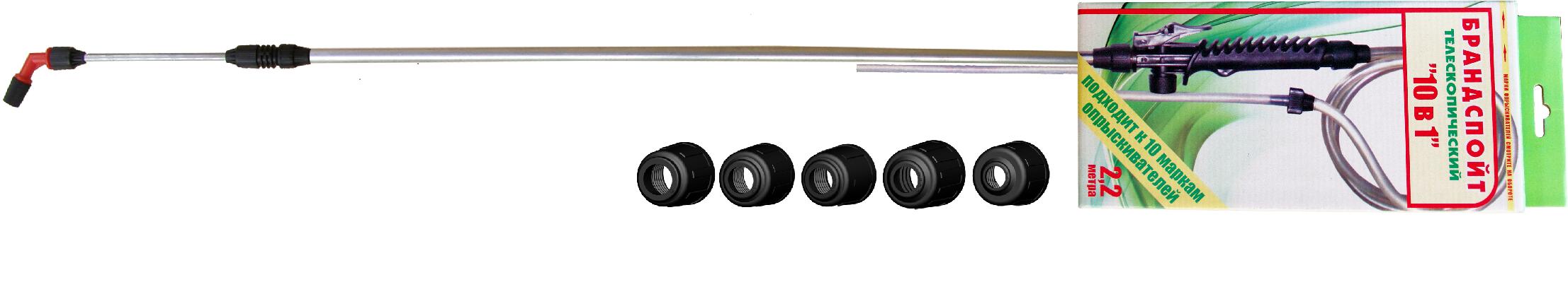 брандспойт к оп 204 жук 2.2 м телескопическая удочка