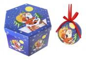 Набор шаров пластик 14шт в подарочной упаковке дед мороз d-7см