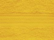 Полотенце однотонное (цвет: жёлтый)