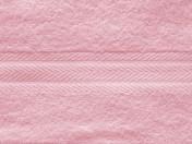 Полотенце однотонное (цвет: светло-розовый)