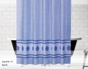 """Штора для ванной """"Дюна"""" (синий)"""