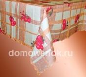 Скатерть тефлоновая прямоугольная 120*160см