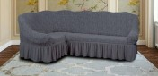 Чехол на угловой 3-х мест.диван KAR-002 с оборкой