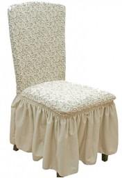 К-т чехлов на 6 стульев KAR-002 с оборкой