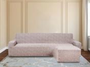 Чехол на угловой правосторонний диван Оттоманка KAR-002