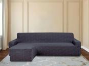 Чехол на угловой левосторонний диван Оттоманка KAR-002