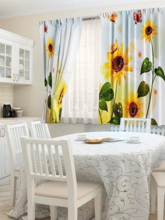 """Шторы  для кухни """"Цвет солнца"""""""