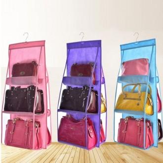 Органайзер подвесной для сумок