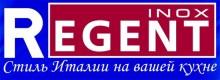 Посуда Regent