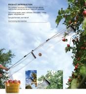 Устройство для сбора фруктов